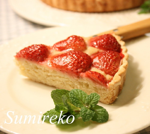 baked strawberry tart2.jpg