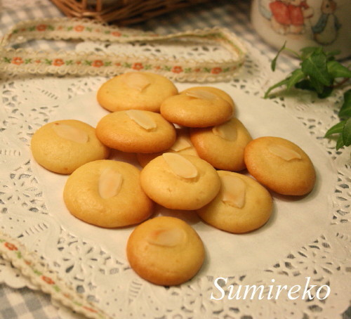 komeko lemon cookies.jpg